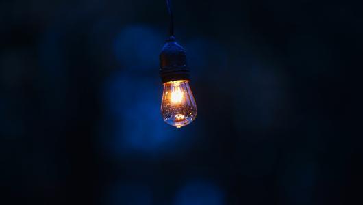 brandende lamp